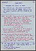 Testo Papermicca [1].jpg